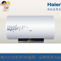 haier/海尔ES60H-G5(E) 储热/速热二合一挂饰电热水器 全国联保