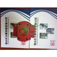 DFDKW/HC140QAC25A1双筒高压过滤器