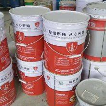 新疆环氧树脂胶泥价格北京
