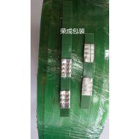 东莞荣成牌塑钢带1608绿色打包带