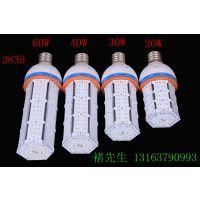 鳍片玉米灯外壳 30W LED 鳍片试 玉米灯外壳套件