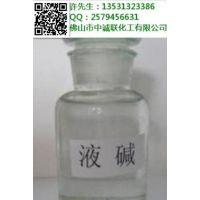 华南地区供应30%液碱、广东供应32%液碱、佛山供应50%液碱