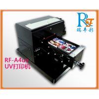 手机壳印刷设备,万能平板打印机,明星照片打印机