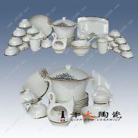 陶瓷餐具批发 婚庆送礼礼品陶瓷餐具套装价格