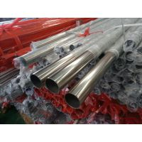 佛山不锈钢管生产厂家/不锈钢圆管30*1.1,多少钱一根!