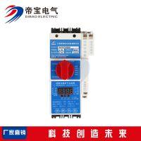 KBO/KB0控制与保护开关电器 低压控制器开关 KBO-12C/M0.25/06M