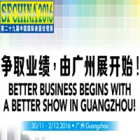 2016第二十九届中国国际表面处理展(SF china 2016)
