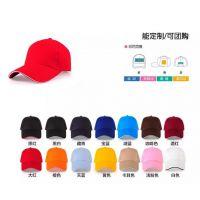郑州广告帽郑州广告衫定做T恤衫定制