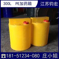 Pe加药桶 300L加药箱塑料桶