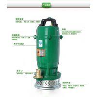 芜湖潜水泵抽水泵切割式排污泵高扬程抽污水泵220V单相泥沙泵泥浆泵潜水泵抽水机