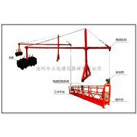 河南电动吊篮、郑州外墙清洗吊篮、电动吊篮租赁