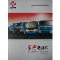 东风B2教练车九米尖头什么配置?