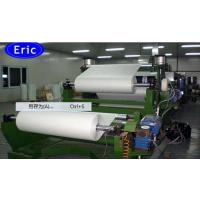 Eric 6641 F级DMD 复合绝缘纸 复合纸 0.08-0.45mm