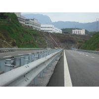 高速公路gR-A-4E波形护栏 久强护栏板 防撞栏