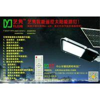智能遥控太阳能路灯,智能太阳能控制器,LED太阳能路灯,家庭太阳能路灯,工程太阳能路灯