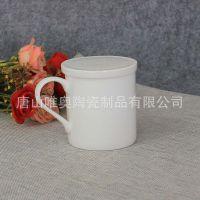 高骨瓷纯白带盖马克杯 小直身陶瓷马克杯厂家直销盖杯创意茶水杯