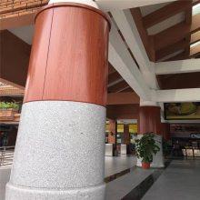 广西南宁玉林柳州弧形包柱铝单板厂家,圆形单曲铝单板包柱加工报价/欧百建材