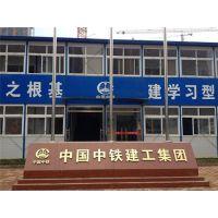 山东彩钢板房生产_山东彩钢板房_华达钢结构(在线咨询)