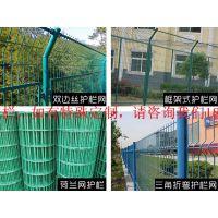 洛阳绿色养殖铁丝网厂家@千恩护栏网@钢丝网价格