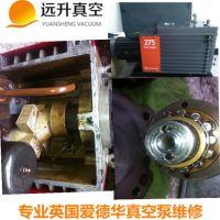 铸铁EDWARDS爱德华E2M40真空泵维修 UV平板机专用真空泵
