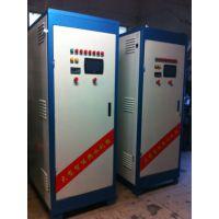 大功率电供暖锅炉