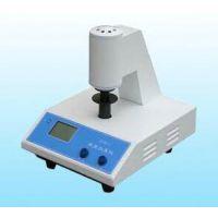 海达仪器供应纸品包装类检测仪器/白度仪
