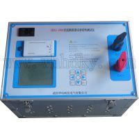 HKRDQ-1000A高压熔断器特性测试验系统(华电科仪)