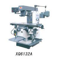 XQ6132卧式铣床价格|XQ6132卧式铣床厂家