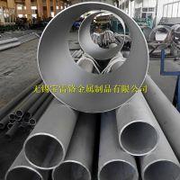 江苏不锈钢管厂无缝大口径S22053双相不锈钢管