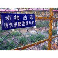 鼎源勾花网(图),梅花鹿养殖围网,养殖围网