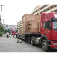 东莞到上海物流专线一站式货运