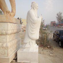 供应石雕人物雕刻汉白玉石雕孔子雕像校园广场孔子雕塑厂家定制