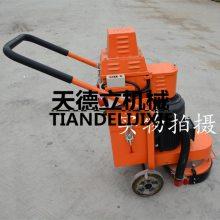 TDL-380环氧地坪打磨机天德立吸尘式水泥地面打磨机厂家热销