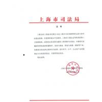 石油化工用无缝复合钢管产品质量司法鉴定 江苏省石油化工用无缝复合钢管产品质量司法鉴定
