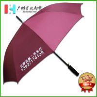 【雨伞厂家】广州二手车店铺广告伞_宣传太阳伞_广东雨伞厂家