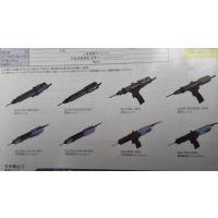 日本/达威/DEIVO/DLV7231-SPC/电动螺丝刀