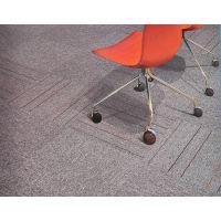 深圳地毯厂家直销各种满铺/方块地毯、手工毯、尼龙印花等,同城可免费施工铺装
