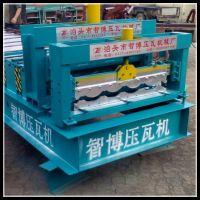 全自动828型琉璃瓦压瓦机 板型美观 用途广