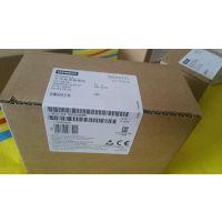 供应西门子6ES7214 SIMATIC S7-200