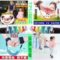供应TPU75-95A防丢失绳塑胶原料