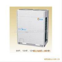 供应美的家庭数码中央空调MDVH-D160W/S-511