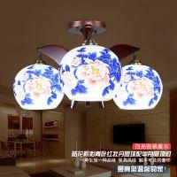 包邮 现代景德镇陶瓷灯具中式吸顶灯三头 古典卧室客厅灯饰餐厅灯