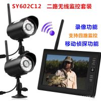 2.4G 7寸数字四分割画面无线摄像机 无线数字监控套装 DVR 可录像
