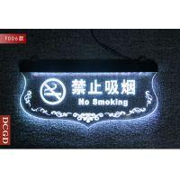 LED灯亚克力男女洗手间导向指示牌带箭头发光卫生间厕所悬挂吊牌