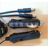厂家供应 点烟器插头电源线 车载充电器电源线