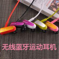 海翔新款蓝牙耳机立体声全兼容入耳式带语音控制厂家现货批发直销