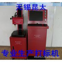 KT-QD03昆太打标机 气动打标机 金属打标机