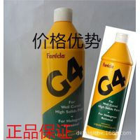 正品G4 G3三合一快蜡 研磨剂划痕修复剂汽车油漆3M抛光蜡