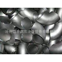 304不锈钢弯头 90度对焊弯头 冲压焊接弯头 各种型号定制