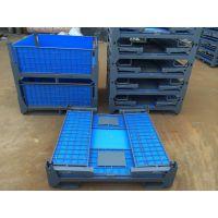 折叠网箱生产厂家/折叠网箱价格/折叠网箱批发/折叠网箱销售